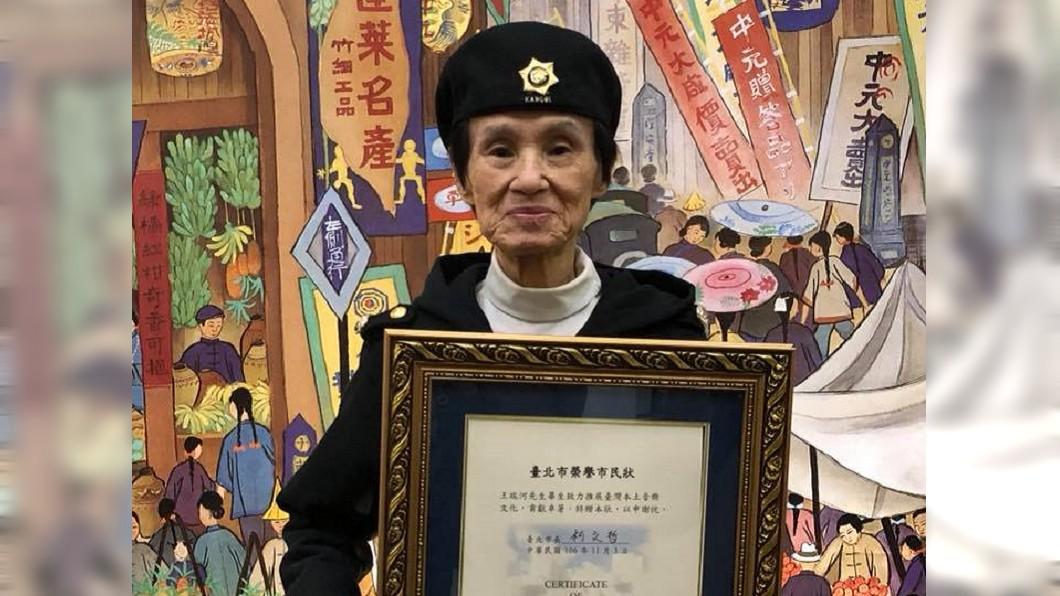 台灣歌謠國寶文夏疑遭下毒 男看護到案否認