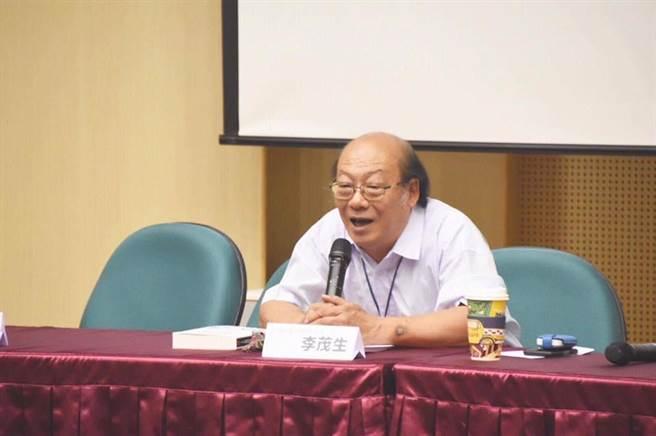 法官性騷獲輕判 李茂生嗆:職務法庭看不懂性平法