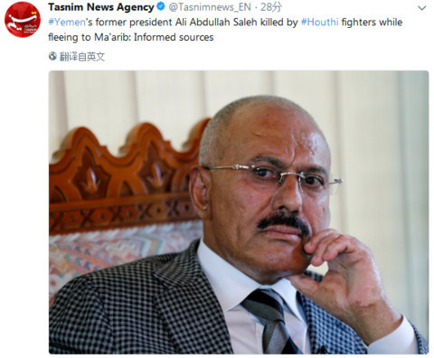 伊朗媒体称也门前总统萨利赫被胡塞武装杀死 其所在政党否认