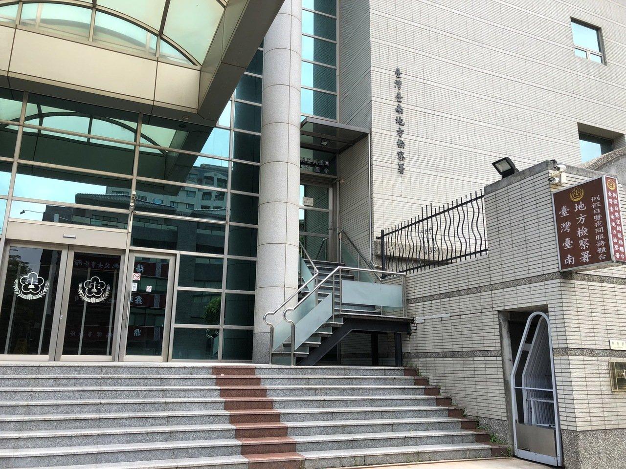 台灣人民共產黨遭控招待赴陸賄選 傳喚45人訊後請回