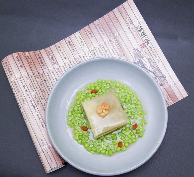 台北故宫吃饭配《论语》、饮茶配《西游记》