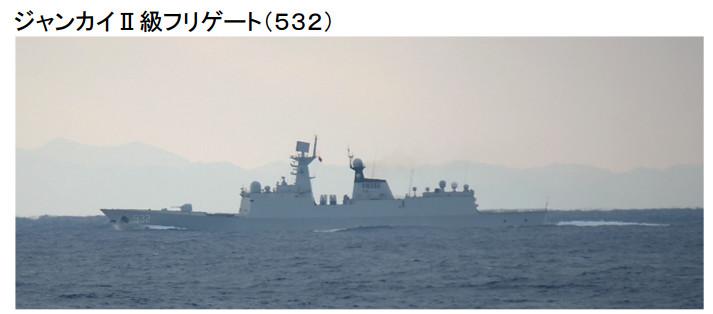中国军舰在日本海正常航行 遭日本自卫队舰机跟踪偷拍