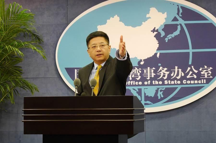 美國副國務卿將訪台 國台辦:要求美方恪守一中原則