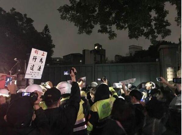 """民众突袭赖清德官邸 泼红漆抗议""""迫迁杀人"""""""