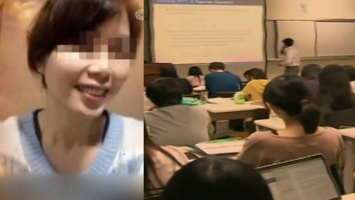 央視控台女色誘小16歲陸留學生 獻身套情報