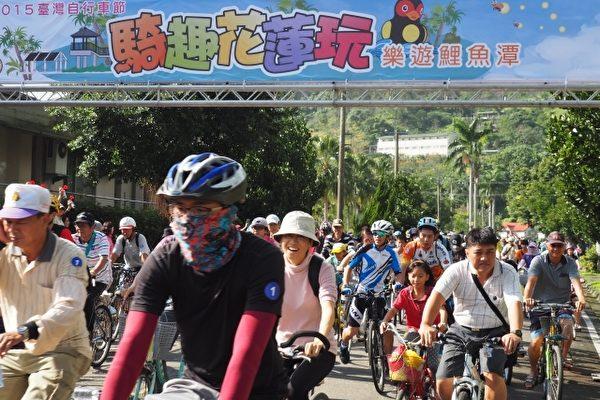 自行車節 親子騎趣花蓮玩